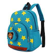 Рюкзак детский Bear Бирюзовый (0011)