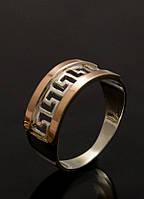 Кольцо серебряное 925 пробы с накладками золота 375 пробы