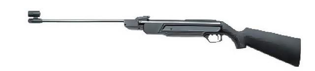Пневматическая винтовка mp-512 (пластик)