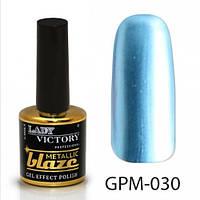 Металлический гель-лак Lady Victory GPM-030