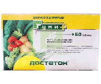 Торфяные таблетки Достаток 60 шт