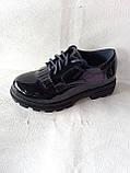Сині черевички на шнурочках для дівчинки. Школа., фото 7
