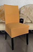 Чехол на стул фактурная полоса Желтого цвета