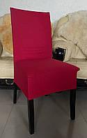 Универсальный чехол на стул фактурная полоса Бордового цвета