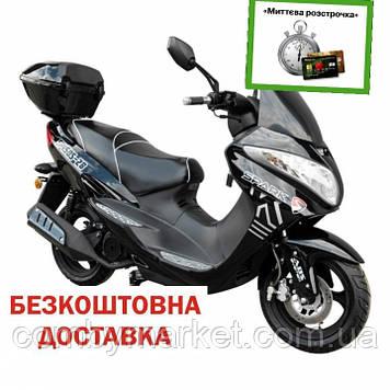 Скутер Spark SP150S-28 Black