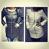 Куртка женская зимняя P514