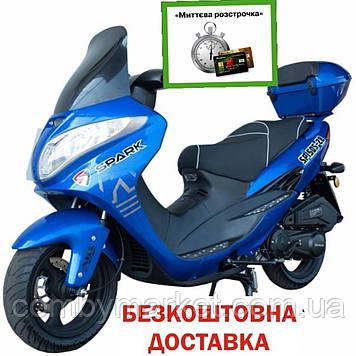 Скутер Spark SP150S-28 Blue
