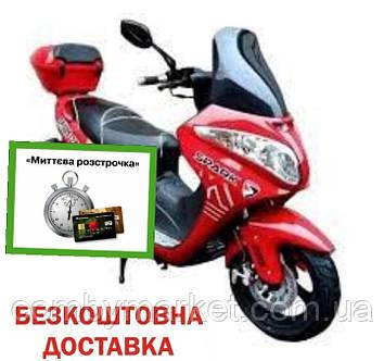Скутер Spark SP150S-28 Red