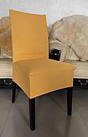 Натяжной чехол на стул ТМ Karna, фото 1