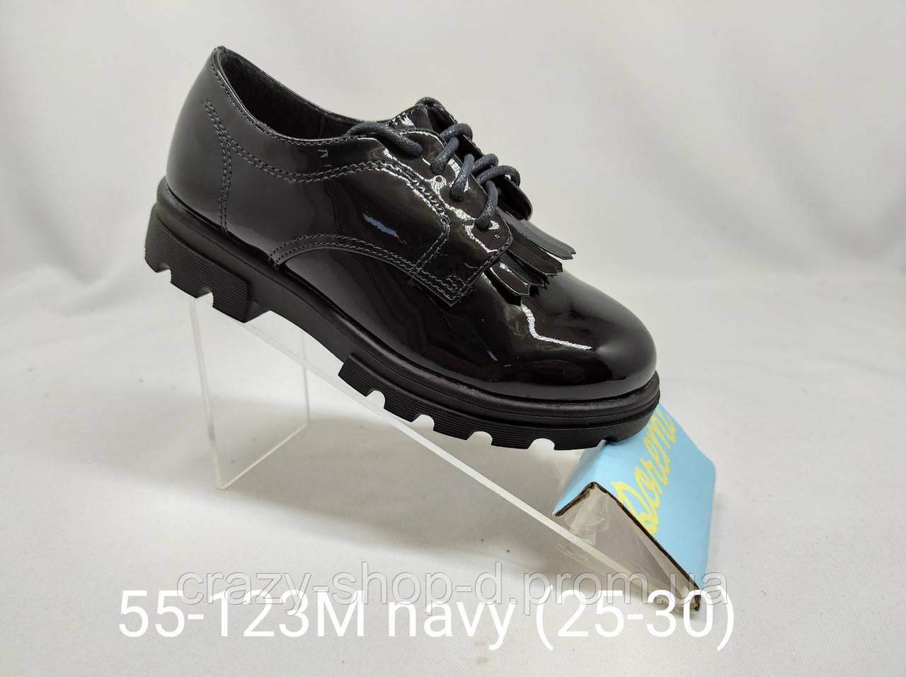 Сині черевички на шнурочках для дівчинки. Школа.
