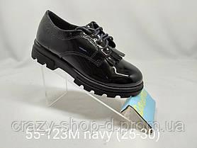 Синие туфельки на шнурочках для девочки. Школа.