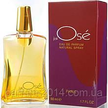 Женская парфюмированная вода Guy Laroche J'ai Ose (реплика)