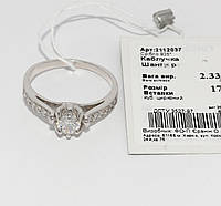 Серебряное кольцо 2112037