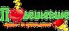 """Интернет магазин """"ПОДЕШЕВШЕ"""" - лучшие цены в Киеве и Украине со склада"""