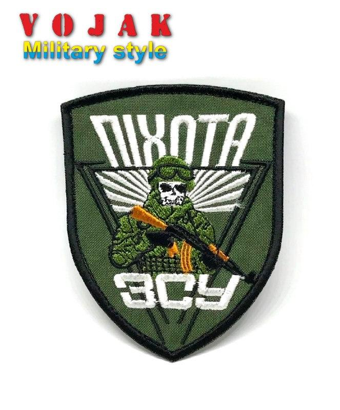 Шеврон «Піхота ЗСУ»