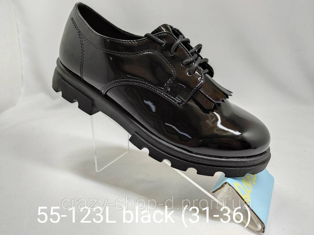 Шкільні туфлі для дівчинки. Туфлі під форму.