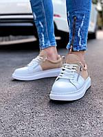 Кроссовки мужские белые с бежевыми вставками. Мужские стильные кроссовки белого цвета.