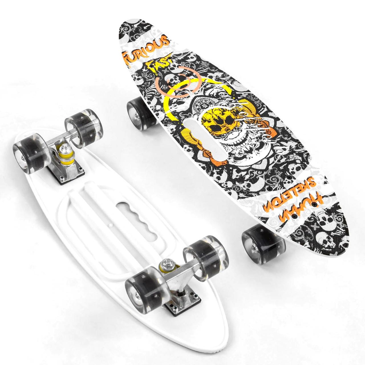 Скейт (колеса PU с подсветкой) Best Board A 71090 Белый со рисунком