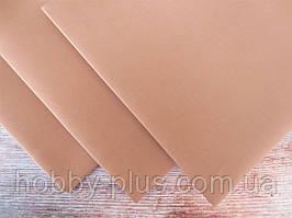 Фоамиран СВІТЛО-КОРИЧНЕВИЙ, 60x70 см, 0,8-1,2 мм., Іран