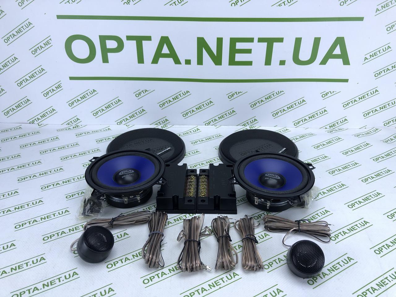 Динаміки авто BOSCHMANN AV-5200 компонентна акустика 13см