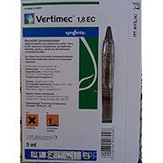 инсектицид вертимек 5 мл
