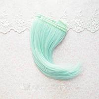 Волосы для Кукол Трессы Боб МЯТА 15 см