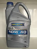 Масло моторное п/синтетическое 10W40 DLO (4L) Пр-во Ravenol.