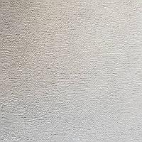 Шпалери метрові вінілові на флізеліновій основі Rasch Raymond під штукатурку структурні білі сріблясті, фото 1