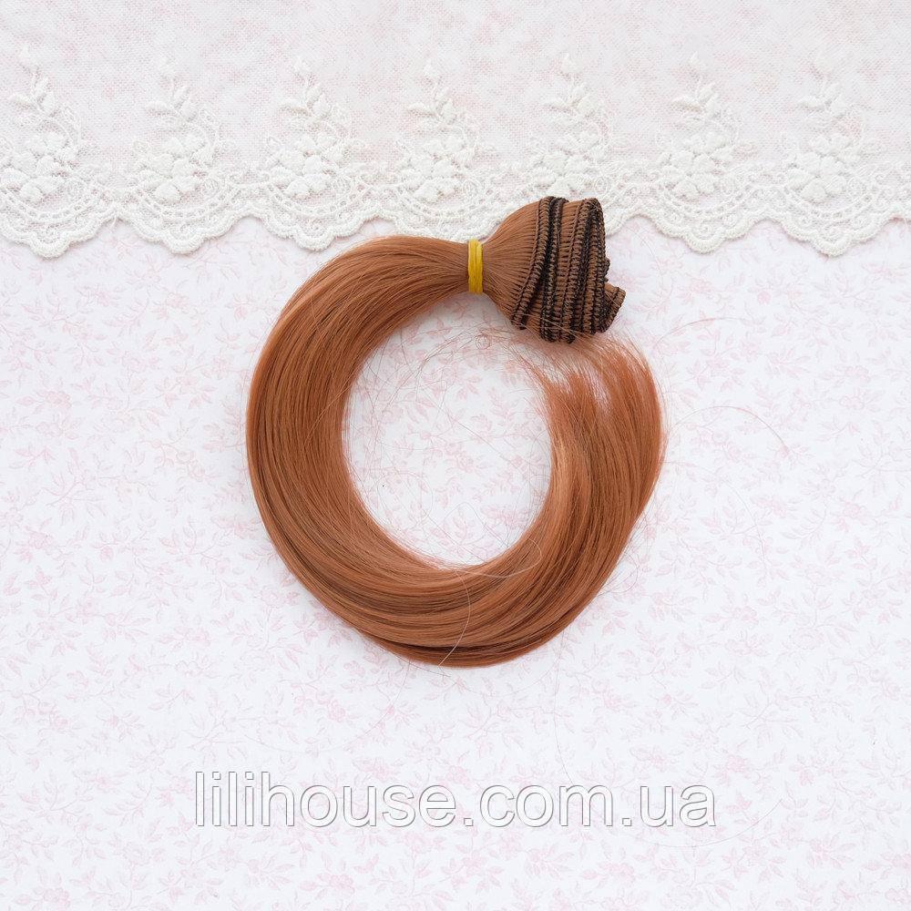 Волосы для Кукол Легкая Волна СВЕТЛЫЙ ЯНАРЬ 20 см