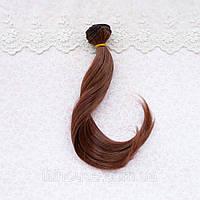 Волосы для Кукол Легкая Волна СВЕТЛЫЙ КАШТАН ШАНГРИЛА 20 см