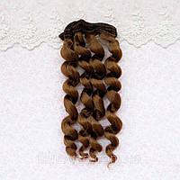 Волосы для Кукол Трессы Кудри РУСЫЙ КАШТАН 15 см
