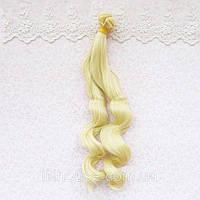 Волосы для Кукол Трессы Волна на Концах БЛОНД 25 см