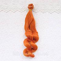 Волосы для Кукол Трессы Волна на Концах РЫЖИЙ 25 см