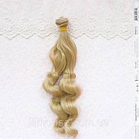 Волосы для Кукол Трессы Волна на Концах ХОЛОДНЫЙ РУСЫЙ 25 см
