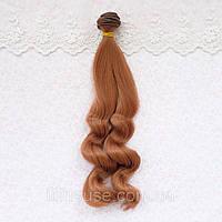 Волосы для Кукол Трессы Волна на Концах СВЕТЛЫЙ ЯНТАРЬ 25 см