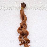 Волосы для Кукол Трессы Волна на Концах ШАНГРИЛА 25 см
