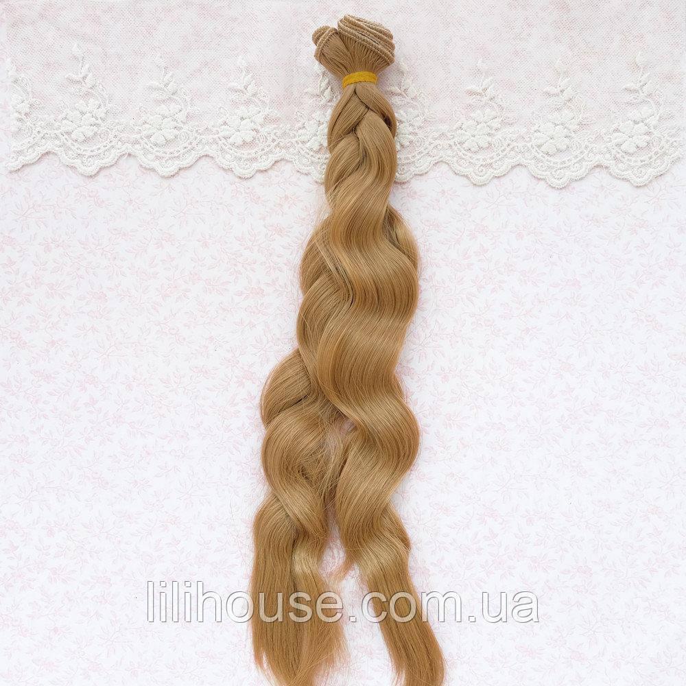 Волосы для Кукол Трессы Мелкие Волны Косичка РУСЫЕ 25 см