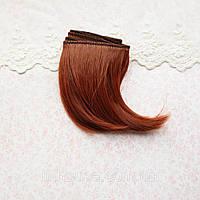 Волосы для Кукол Трессы Боб МЕДНЫЕ 25 см