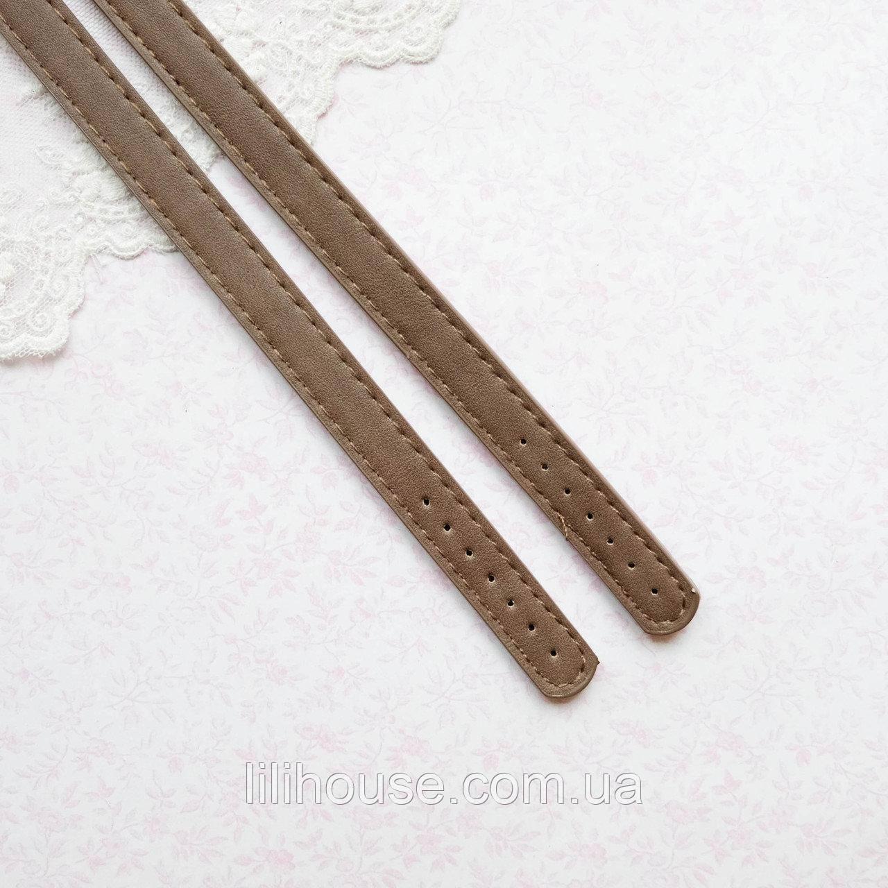 Ручки для Сумки 65 см пара 1.4 см Мокко