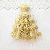 Волосы для Кукол Трессы Мокрые Кудри  Холодный ПЕПЕЛЬНЫЙ БЛОНД 15 см