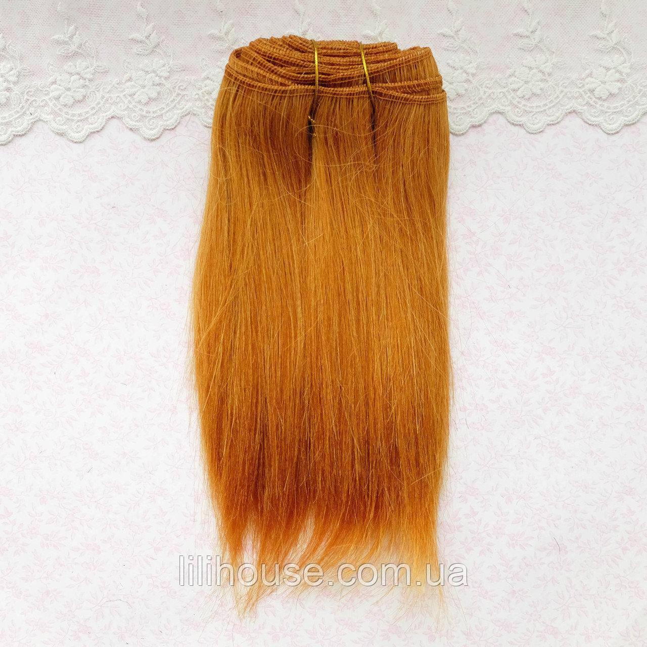Коза Натуральная Остевая Трессы для Кукольных Волос длина 16-18 см КАРАМЕЛЬ метр