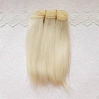 Коза Натуральная Остевая Трессы для Кукольных Волос длина 16-18 см БЛОНД метр