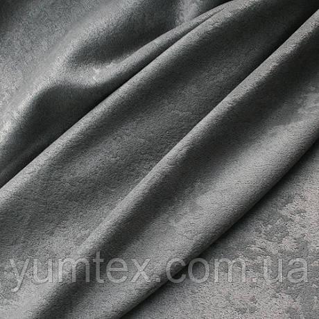 Портьерная ткань чин-чила софт (велюровая), цвет темно-серый