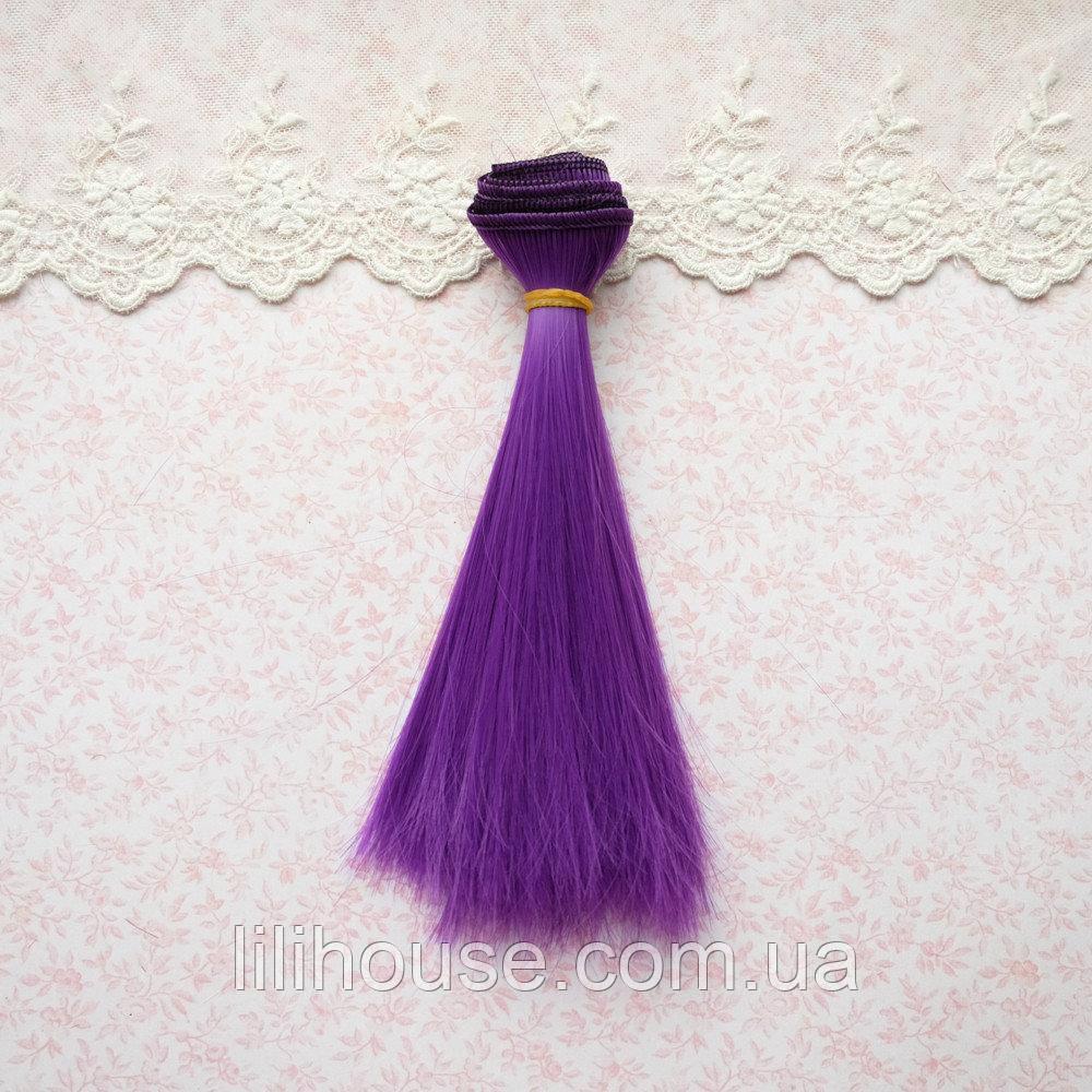 Волосы для Кукол Трессы Прямые НЕОНОВЫЙ ФИОЛЕТ 25 см