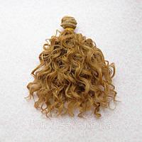 Волосы для Кукол Трессы Озорные Кудри РУСЫЕ 15 см