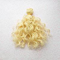 Волосы для Кукол Трессы Озорные Кудри БЛОНД 15 см