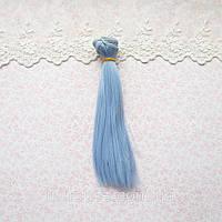 Волосы для Кукол Трессы Прямые НИАГАРА 20 см