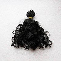 Волосы для Кукол Трессы Озорные Кудри ЧЕРНЫЕ 15 см
