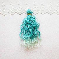 Волосы для Кукол Трессы Мокрые Кудри Омбре ИЗУМРУД 15 см