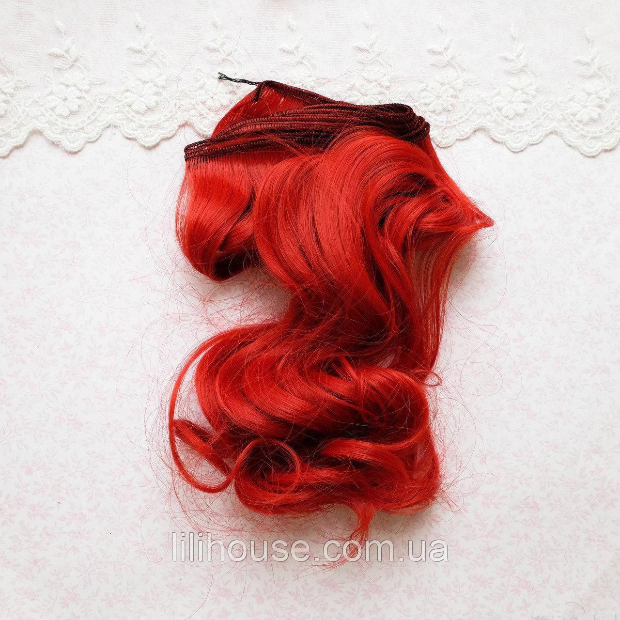 Волосы для Кукол Трессы Крупная Волна КРАСНЫЕ 25 см